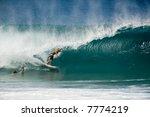professional surfer  for... | Shutterstock . vector #7774219