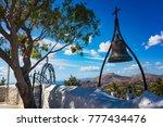 bronze bell with cross on wall... | Shutterstock . vector #777434476