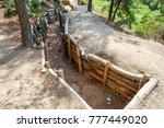 World War 1 bunker, Turkey (ANZAC)