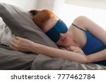 young redhead woman resting in... | Shutterstock . vector #777462784