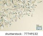 floral background  eps8 | Shutterstock .eps vector #77749132