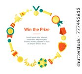 cartoon awards banner card...   Shutterstock .eps vector #777492613