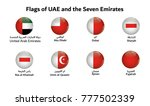 glossy round icon flags of uae... | Shutterstock .eps vector #777502339