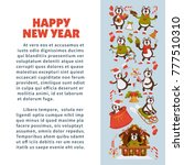 happy new year 2018 poster with ... | Shutterstock .eps vector #777510310