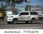 chiang mai  thailand  november... | Shutterstock . vector #777516370