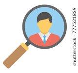 search for worker  employee...   Shutterstock .eps vector #777521839