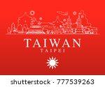 taiwan travel landmarks. vector ... | Shutterstock .eps vector #777539263