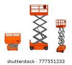 scissors lift platform.... | Shutterstock .eps vector #777551233