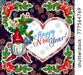 square holiday card with funny... | Shutterstock .eps vector #777564769
