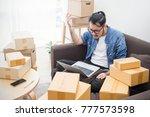 start up small business...   Shutterstock . vector #777573598