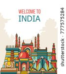 india detailed skyline. travel... | Shutterstock .eps vector #777575284