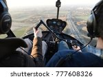 student helicopter pilot with... | Shutterstock . vector #777608326