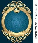 golden decorative vintage frame   Shutterstock .eps vector #777618610