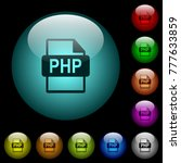 php file format icons in color... | Shutterstock .eps vector #777633859