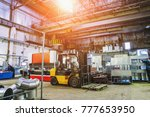 industrial workshop or hangar... | Shutterstock . vector #777653950