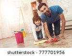 father has fun with his son. an ... | Shutterstock . vector #777701956
