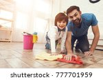 father has fun with his son. an ... | Shutterstock . vector #777701959