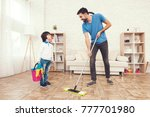 father has fun with his son. an ... | Shutterstock . vector #777701980