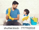 father has fun with his son. an ... | Shutterstock . vector #777702010