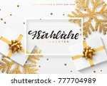 christmas background with gifts ... | Shutterstock . vector #777704989