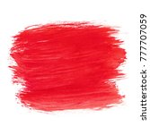 watercolor hand drawn red... | Shutterstock . vector #777707059