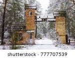 chernobyl  ukraine   december... | Shutterstock . vector #777707539
