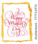 happy mothers day  vintage red... | Shutterstock . vector #777711973