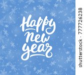 vector illustration happy new... | Shutterstock .eps vector #777726238