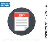 eps graphics document file...