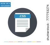 css style document file format...