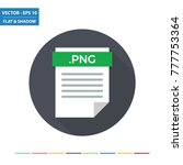 png image document file format...