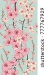 cherry blossom vector seamless... | Shutterstock .eps vector #777767929