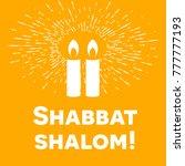 shabbat shalom lettering ...   Shutterstock .eps vector #777777193