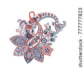 isolated paisley pattern in... | Shutterstock .eps vector #777777823