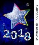 2018. happy new year.  merry...   Shutterstock .eps vector #777808849
