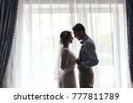 meeting the bride and groom in... | Shutterstock . vector #777811789