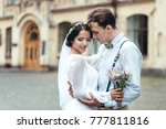 the first walk of the newlyweds ... | Shutterstock . vector #777811816