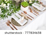 holiday table setting with... | Shutterstock . vector #777834658