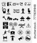 fire  icon  symbol | Shutterstock .eps vector #777839848