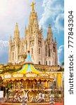 temple expiatori del sagrat cor ... | Shutterstock . vector #777843304