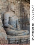 Small photo of Sitting Buddha statue at Gal Vihara rock temple in the ancient city Polonnaruwa, Sri Lanka