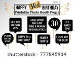 thirtieth birthday party... | Shutterstock .eps vector #777845914