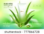 advertising poster for cosmetic ...   Shutterstock .eps vector #777866728