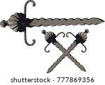 medieval wavy short sword...