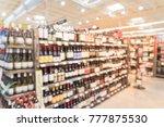 blurred of wine bottles on...   Shutterstock . vector #777875530