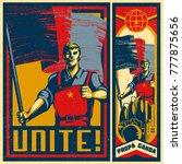 poster revolution. propaganda... | Shutterstock .eps vector #777875656