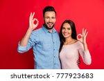beautiful  attractive  sexy... | Shutterstock . vector #777923683