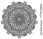 black and white mandala vector... | Shutterstock .eps vector #777923860