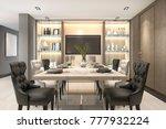 3d rendering dining set in...   Shutterstock . vector #777932224