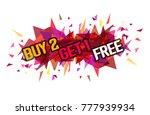 "word ""buy 2 get 1 free"" on...   Shutterstock .eps vector #777939934"